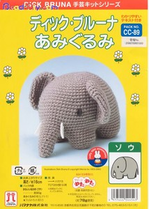 Crocheted amigurumi toy Elephant pattern 1