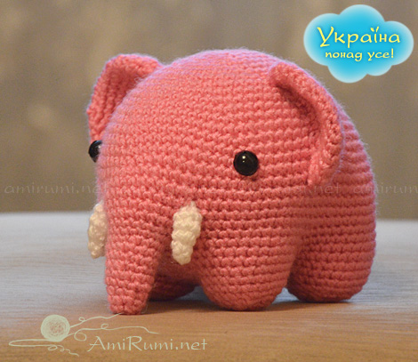 Crocheted amigurumi toy Pink Elephant